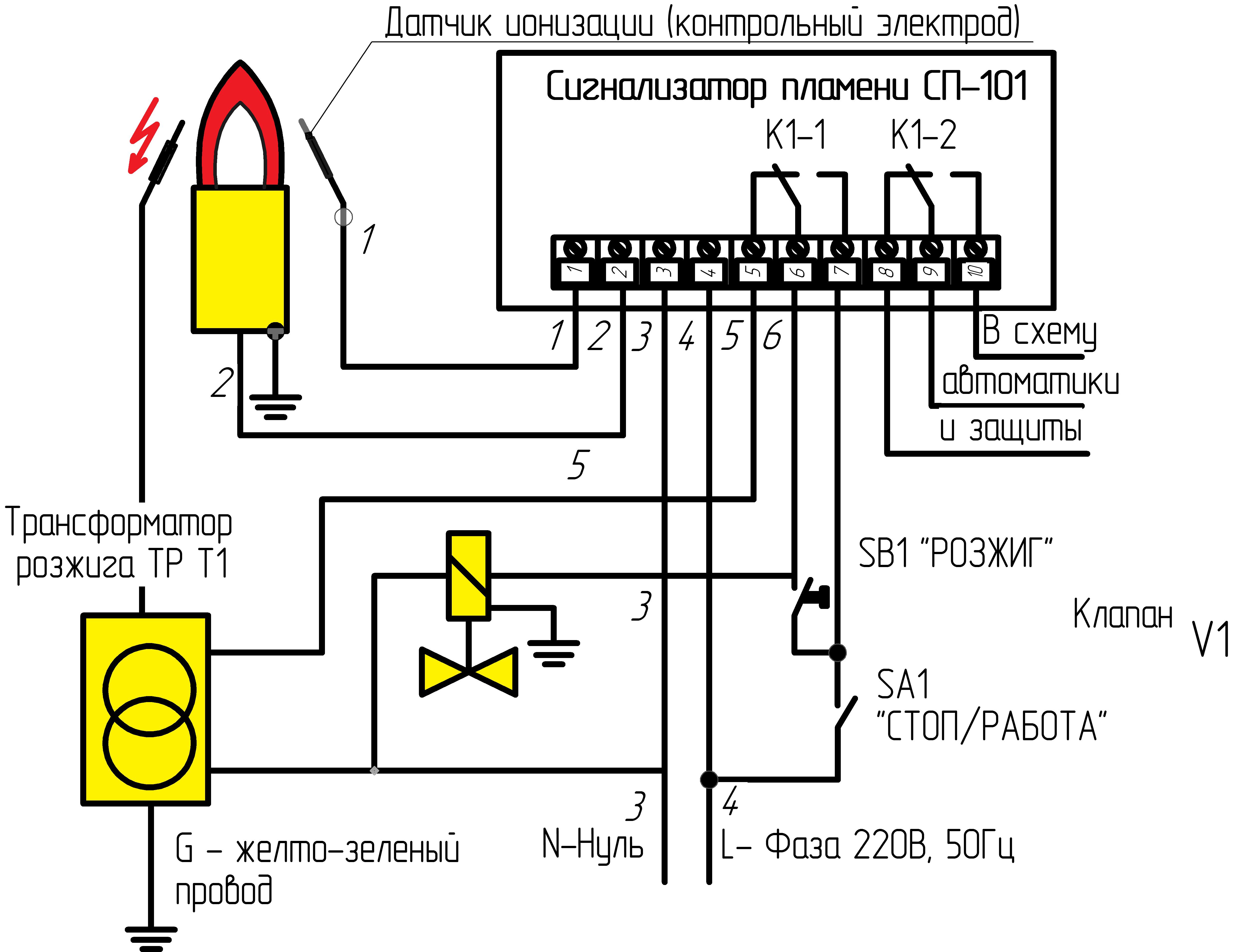 Схема электроподжига для газовой колонки