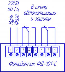 схемы подключений ФД-101-с-1
