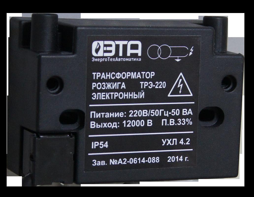 схема котла кв-кг20-150